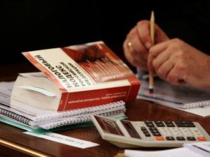 просроченные налоги/ заблокированные налоговыми органами счета