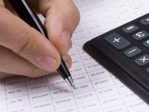 Калькулятор банковской гарантии в Краснослободске